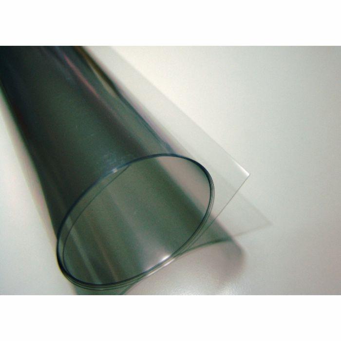 PVC rígido transparente 200 my
